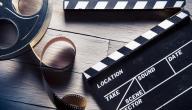 أفلام مستوحاة من قصص حقيقية