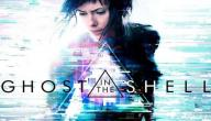 قصة فيلم Ghost in the shell