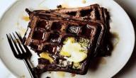 طريقة عمل وافل الشوكولاتة
