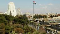 معلومات عن مدينة دمشق
