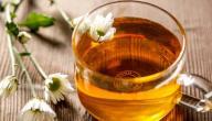 أعشاب قد تساعد في التخفيف من آلام الدورة الشهرية