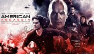قصة فيلم American Assassin