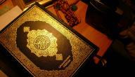 معجزات الرسول محمد صلى الله عليه وسلم