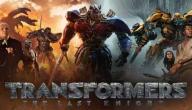 قصة فيلم Transformers The Last Knight