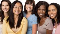 دور المرأة في المجتمع