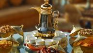 طريقة عمل خلطة القهوة العربية