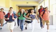 سلبيات ضرب الأطفال في المدارس