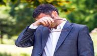 علاج حكة العين
