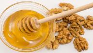 فوائد عين الجمل والعسل