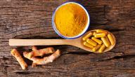 علاج زيادة ونقصان صبغة الميلانين بالأعشاب: حقيقة أم خرافة قد تضرك؟