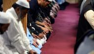 شروط صلاة الجماعة