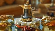 أضرار القهوة العربية