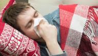 علاج جفاف الأنف
