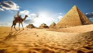 أماكن سياحية في مصر