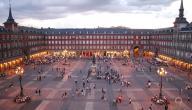 معلومات عن مدينة مدريد