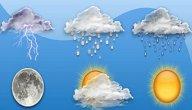 معلومات عن علم الطقس