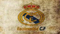 معلومات عن نادي ريال مدريد