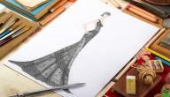 مبادئ وأسس تصميم الأزياء