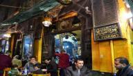 معلومات عن مقهى الفيشاوي