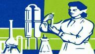 موضوع إنشاء عن العلم