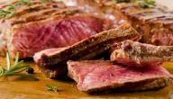 فوائد لحم العجل