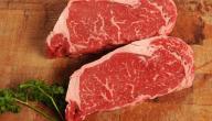 أضرار لحم العجل