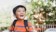 كيفية اختيار حضانة مناسبة للطفل