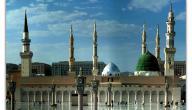 معلومات عن المسجد النبوي
