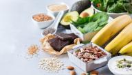 طرق علاج نقص المغنيسيوم في الجسم