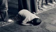 كيفية تعويد الأبناء على الصلاة