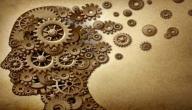 معلومات عن الاضطرابات النفسية