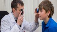 طرق علاج طول النظر عند الأطفال
