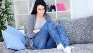 الرحم المقلوب: هل يؤثر على الجماع؟ وهل يمنع الحمل؟