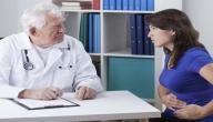 علاج التهاب المثانة وحرقان البول