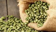 أضرار القهوة الخضراء