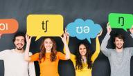 صوتيات اللغة الإنجليزية وطريقة لفظها