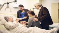 آداب زيارة المريض