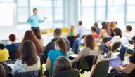 أهمية التعليم في بناء المجتمع