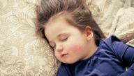 طرق علاج أكزيما الأطفال