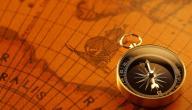 أهم الاكتشافات الجغرافية