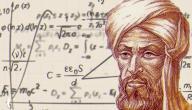 من هو مخترع علم الجبر