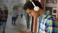 معلومات عن سماعات الأذن