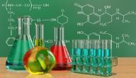 ما هو علم الكيمياء
