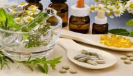 هل يوجد علاج للقولون الهضمي بالأعشاب؟ وما رأي العلم؟