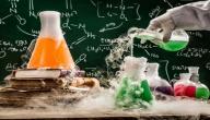 ما هي أنواع التفاعلات الكيميائية