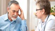 أسباب التهاب البربخ: أسباب لا يمكن توقعها!