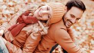 نصائح مهمة لحياة زوجية سعيدة