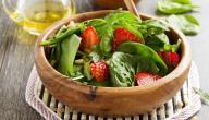 أطعمة تعمل على تخفيض ضغط الدم