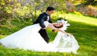 عبارات عن الزواج