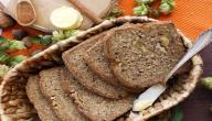 فوائد خبز الشعير للحامل